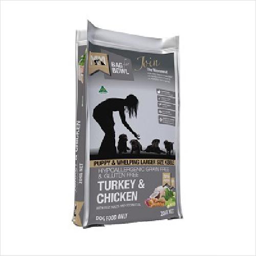 Mfm Puppy Grainfree Turkey & Chicken Lg