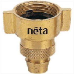 """Neta Brass Adaptor Tap Barb 3/4""""x12mm"""
