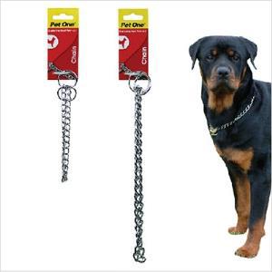 Po Chain Check Collar 55cm