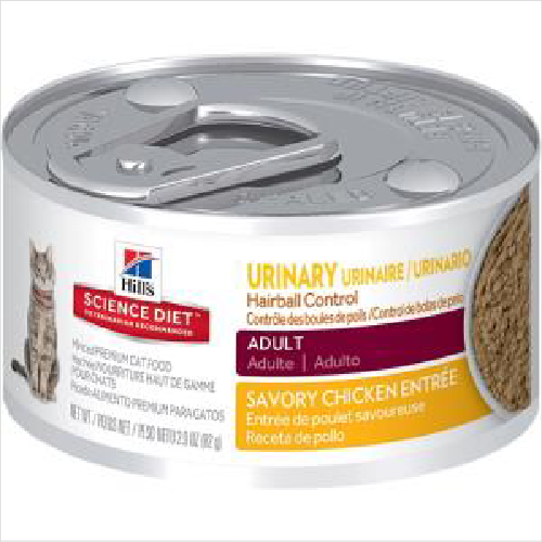 Hs Cat Adt Urinary Hairball 1.58kg