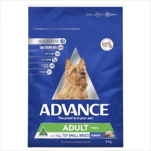 Advance Toy/sml Brd Turkey 8kg